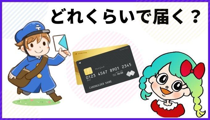 ジャニーズ 舞台 ミュージカル カード枠・クレカ枠